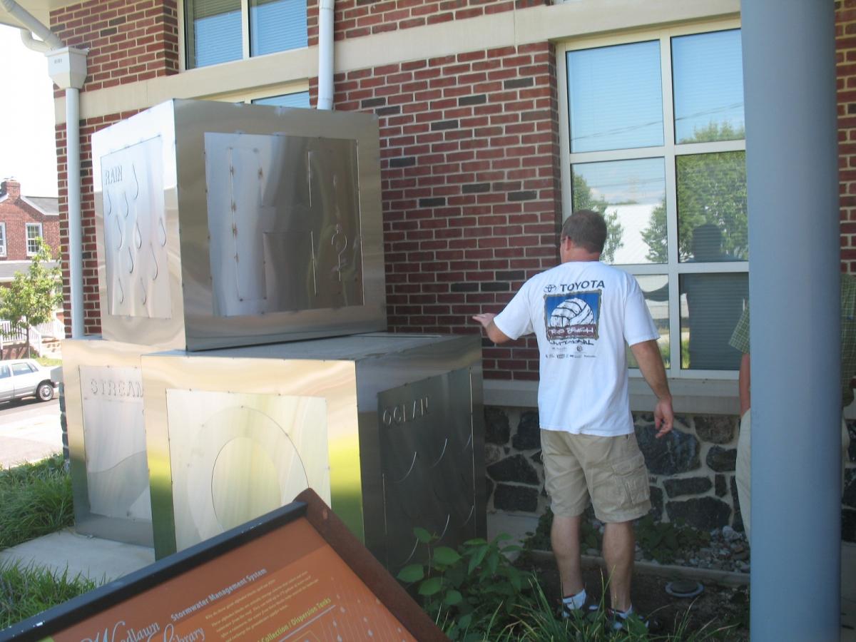 Woodlawn Library cistern Wilmington, DE, Sept. 2008